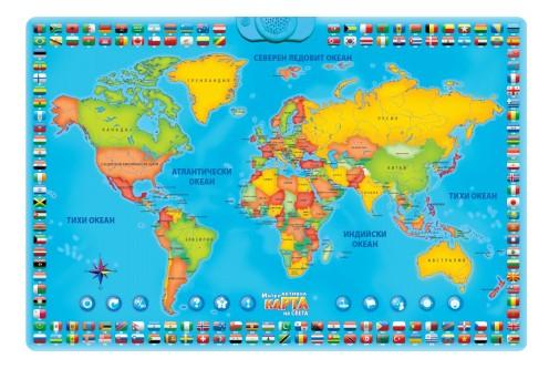 Interaktivna Karta Na Sveta Zanzoon Detski Igri Igrachka Com