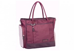 Чанта Essential Bag Cherry - Babymoov