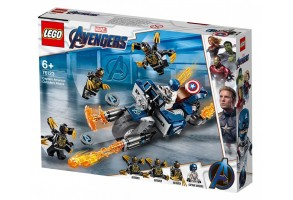 LEGO® Marvel Super Heroes 76123 - Капитан Америка